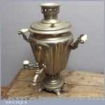 Vintage USSR Soviet Russian SAMOVAR Tea or Water Urn - Silver Nickel Colour#
